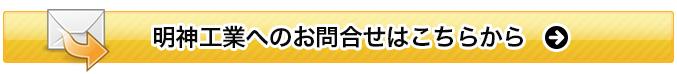 スクリーンショット 2014-02-12 12.46.11